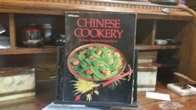 CHINESE COOKERY in Naperville, Illinois