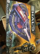 Halo Megabloks set #97015 NIB in Okinawa, Japan