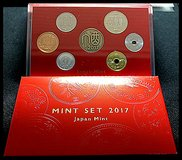 2017 JAPANESE COIN MINT SETS ARE IN in Okinawa, Japan