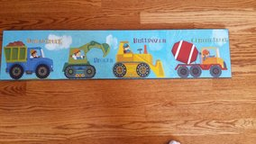 WOODEN PICTURE FOR ANY BOYS BEDROOM in Joliet, Illinois