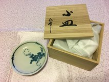 Brand new Japanese small plates for 5 in Okinawa, Japan