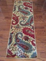 ***REDUCED***BRAND NEW***Paisley Floral Print Ivory Multicolor Runner*** in Cleveland, Texas