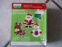 Christmas activity kit  NEW in package in Stuttgart, GE