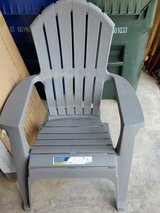 RealComfort Adirondack by Adams - Grey Lounger in Oswego, Illinois
