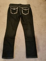 Ladies Jeans Daytrip (Buckle Brand)sz 31 or 12, excellent condition like new in Fort Polk, Louisiana