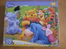 Winnie the Pooh puzzle (NEW) in Okinawa, Japan