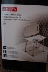 Delta Tub and Shower chair. Brand new in box. in Lockport, Illinois