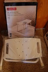 Brand new Delta Tub and Shower seat in Bolingbrook, Illinois