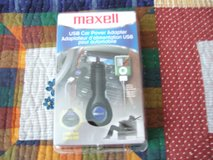 MAXELL USB CAR POWER ADAPTER in Sacramento, California