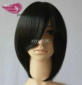 U-Part Synthetic Wig in Beaufort, South Carolina