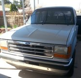 1992 Ford Explorer in Alamogordo, New Mexico