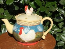 Rooster Teapot in Macon, Georgia