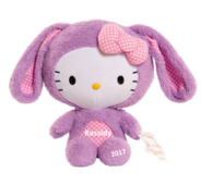 Hello Kitty Easter Bunny Plush/Stuffed Animal - Personalized with Name and Year in Conroe, Texas