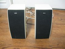 Benwin Classic Computer Speakers in Houston, Texas