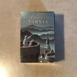 Chronicles of Narnia 7 Book Box Set in Travis AFB, California