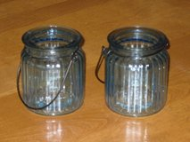 """pair 3.5""""H  candle jars in St. Charles, Illinois"""