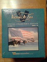 Victory At Sea Special Collector's Edition in Chicago, Illinois