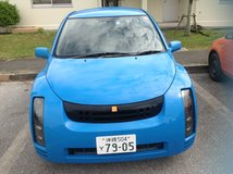 2004 Toyota Will Cypha in Okinawa, Japan