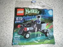 Lego #30200 Monster Fighters Zombie Chauffeur Coffin Car NEW in Aurora, Illinois