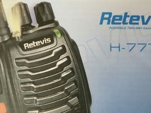 3  times portable 2 way walkie talkie brand new in box in Ramstein, Germany