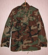 BDU Field Jacket in Ramstein, Germany