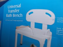 BATHTUB TRANSFER BENCH  NIB in Cherry Point, North Carolina