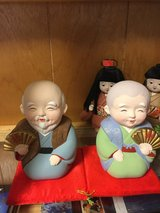Japanese Dolls Set in Cherry Point, North Carolina