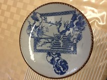 Dinner Serving Plate in Cherry Point, North Carolina
