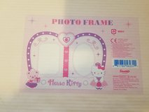 Hello kitty picture frame in Plainfield, Illinois