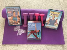 Yoga DVDs, Mat & Weights in Okinawa, Japan