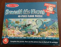 Beneath the Waves 48 pc floor puzzle in Fort Campbell, Kentucky