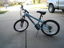 20 Inch Mongoose Byte 7 speed Bicycle in Lockport, Illinois