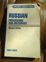 Russian dictionary in Glendale Heights, Illinois