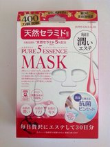 Beauty mask in Camp Pendleton, California