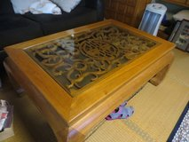 Coffee Table in Okinawa, Japan