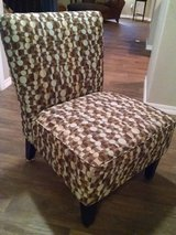 Accent chair in Fort Carson, Colorado