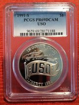 1991-S PCGS PR69DCAM USO Commemorative Proof Dollar in Fort Leonard Wood, Missouri
