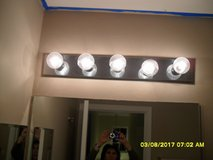 Hollywood Light, with 4 light bulbs in Naperville, Illinois