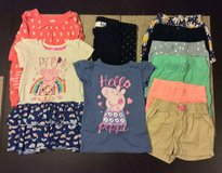 2T clothes lot in Vacaville, California