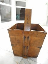 Antique Chinese Harvest Basket (X Large) in Stuttgart, GE