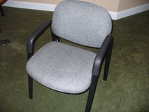 (5) Office / Conf table chairs - gray in Aiken, South Carolina