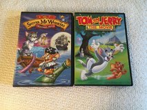 Tom & Jerry Movies in Joliet, Illinois