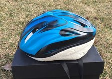 *Kid's Bicycle Helmet* in Lockport, Illinois