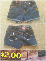 Sz.5 JEAN SHORTS in Joliet, Illinois