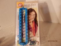 Boye Loom Kit  Brand New in Naperville, Illinois