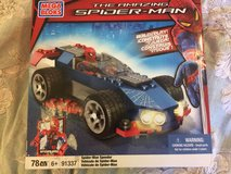 New Spider-Man Speeder Set in 29 Palms, California