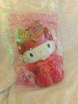 Japan McDonalds 1999 HELLO KITTY  - CHINESE WEDDING - NEW IN BAG -  (read condition) in Okinawa, Japan