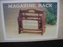 MAGAZINE RACK (New) with Wicker Insert in Cherry Point, North Carolina