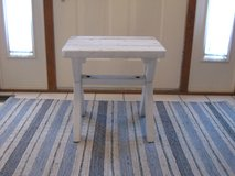 Small Wood Bench/End Table in Aurora, Illinois