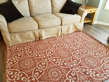 Area rug - *price reduced! in Naperville, Illinois